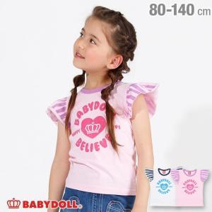 30%OFF SALE ベビードール BABYDOLL 子供服 メロウ袖 Tシャツ 2552K キッズ 男の子 女の子|babydoll-y
