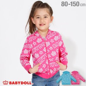50%OFF SALE ベビードール BABYDOLL 子供服 UV加工 吸水速乾 袖 メッシュ 切替 ジップパーカー 2553K キッズ 男の子 女の子|babydoll-y