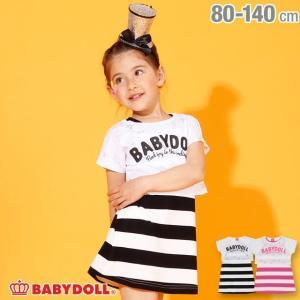 30%OFF SALE ベビードール BABYDOLL 子供服 ショート丈 Tシャツ付き ワンピース 2558K キッズ 女の子|babydoll-y