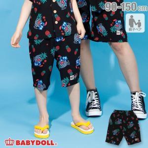 50%OFF SALE ベビードール BABYDOLL 子供服 親子お揃い ディズニー 総柄 ハーフパンツ (トップス別売) 2559K キッズ 男の子 女の子 DISNEY|babydoll-y