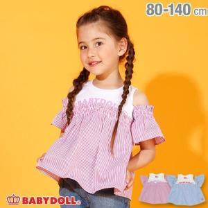 30%OFF SALE ベビードール BABYDOLL 子供服 オフショル チュニック Tシャツ 2568K キッズ 女の子|babydoll-y
