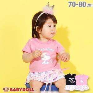 ベビードール BABYDOLL 子供服 サンリオ アニバーサリー ロンパース 2571B ベビーサイズ 女の子|babydoll-y