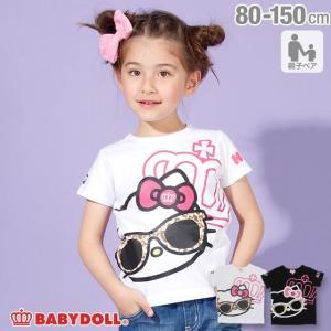 ベビードール BABYDOLL 子供服 親子お揃い サンリオ サングラス Tシャツ 2576K キッズ 男の子 女の子|babydoll-y