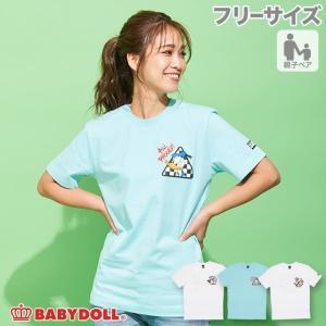 30%OFF SALE ベビードール BABYDOLL 子供服 親子お揃い ディズニー チェッカー Tシャツ 2580A 大人 レディース DISNEY|babydoll-y