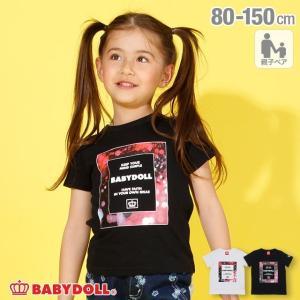 10/23まで60%OFF!SALE ベビードール BABYDOLL 子供服 親子お揃い フォト プリント Tシャツ 2582K キッズ 男の子 女の子|babydoll-y