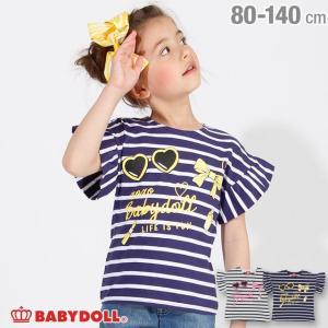 10/23まで60%OFF!SALE ベビードール BABYDOLL 子供服 ガーリー モチーフ Tシャツ 2586K キッズ 女の子|babydoll-y