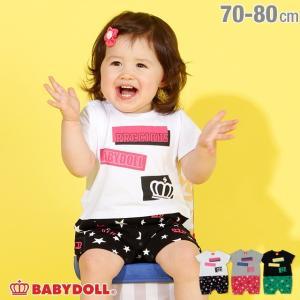 30%OFF SALE ベビードール BABYDOLL 子供服 ロゴ 貼り付け ロンパース 2589B ベビーサイズ 男の子 女の子|babydoll-y