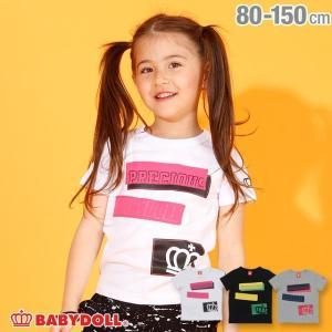 7/22まで50%OFFからさらに20%OFF!SALE ベビードール BABYDOLL 子供服 ロゴ 貼り付け Tシャツ 2590K キッズ 男の子 女の子|babydoll-y