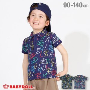 50%OFF SALE ベビードール BABYDOLL 子供服 王冠 ラクガキ ポロシャツ 2591K キッズ 男の子 女の子|babydoll-y