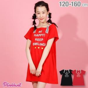 30%OFF SALE ベビードール BABYDOLL 子供服 PINKHUNT PH 肩ベルト ワンピース 2605K キッズ ジュニア 女の子|babydoll-y