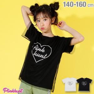 30%OFF SALE ベビードール BABYDOLL 子供服 PINKHUNT PH チュール重ね Tシャツ 2612K キッズ ジュニア 女の子|babydoll-y