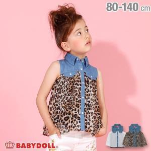 30%OFF SALE ベビードール BABYDOLL 子供服 キャミ付き デニム 切替 シャツ 2626K キッズ 女の子|babydoll-y