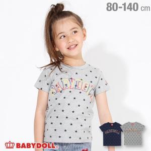 7/22まで50%OFFからさらに20%OFF!SALE ベビードール BABYDOLL 子供服 チェーン 刺繍 ロゴ Tシャツ 2630K キッズ 男の子 女の子|babydoll-y