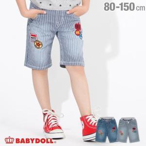 30%OFF SALE ベビードール BABYDOLL 子供服 ワッペンデニム ハーフパンツ 2642K キッズ 男の子 女の子|babydoll-y