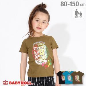 30%OFF SALE ベビードール BABYDOLL 子供服 親子お揃い 王冠 グラデーション Tシャツ 2643K キッズ 男の子 女の子|babydoll-y
