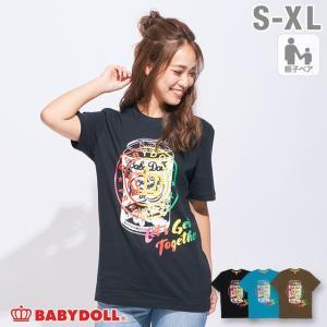 30%OFF SALE ベビードール BABYDOLL 子供服 親子お揃い 王冠 グラデーション Tシャツ 2643A 大人 レディース メンズ|babydoll-y