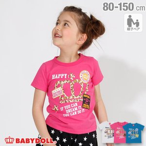 30%OFF SALE ベビードール BABYDOLL 子供服 親子お揃い 王冠 ヒョウ柄 ワッペン Tシャツ 2645K キッズ 男の子 女の子|babydoll-y