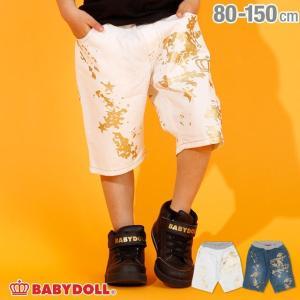 30%OFF SALE ベビードール BABYDOLL 子供服 クラッシュ 箔 デニム ハーフパンツ 2649K キッズ 男の子 女の子|babydoll-y