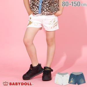 4d3bc65ea00a1 ベビードール BABYDOLL 子供服 クラッシュ 箔 デニム ショートパンツ 2650K キッズ 男の子 女の子