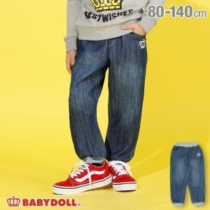 税抜1900円 SALE ベビードール BABYDOLL 子供服 シンプル デニム ロングパンツ 2682K キッズ 男の子 女の子 babydoll-y