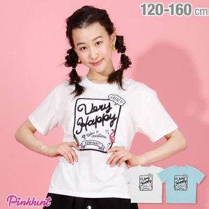 30%OFF SALE ベビードール BABYDOLL 子供服 PINKHUNT PH チュール ワッペン Tシャツ 2752K キッズ ジュニア 女の子|babydoll-y
