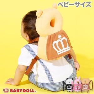 ベビードール BABYDOLL 子供服 ごっつん防止!おまもり リュック 2754 雑貨 男の子 女の子|babydoll-y