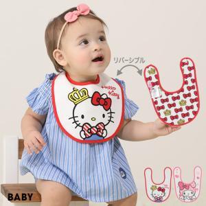 ベビードール BABYDOLL 子供服 サンリオ スタイ 2763 雑貨 ベビーサイズ キッズ 女の子|babydoll-y
