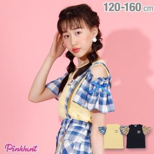 30%OFF SALE ベビードール BABYDOLL 子供服 PINKHUNT PH 肩チェック フリル Tシャツ 2799K (ボトム別売) キッズ ジュニア 女の子|babydoll-y