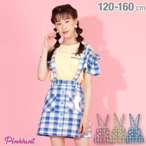 30%OFF SALE ベビードール BABYDOLL 子供服 PINKHUNT PH 肩紐付き チェック スカート 2800K (トップス別売) キッズ ジュニア 女の子|babydoll-y