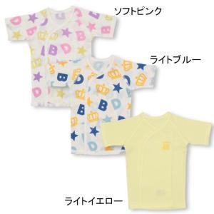 ベビードール BABYDOLL 子供服 短肌着 2871 新生児 男の子 女の子|babydoll-y