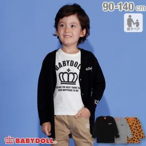 ベビードール BABYDOLL 子供服 親子お揃い 刺繍 カーディガン 2875K キッズ 男の子 女の子|babydoll-y