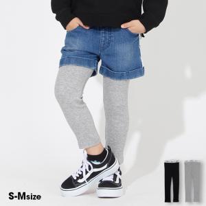 ベビードール BABYDOLL 子供服 リブレギンス 2877 雑貨 キッズ 女の子|babydoll-y