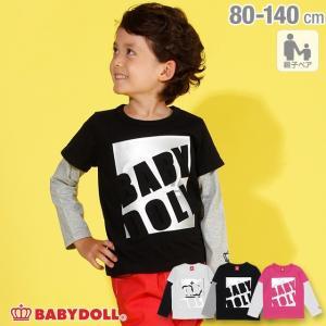 ベビードール BABYDOLL 子供服 親子お揃い レイヤード 箔 ロンT 2879K キッズ 男の子 女の子|babydoll-y