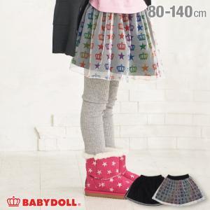ベビードール BABYDOLL 子供服 チュール スカート 2882K キッズ 女の子|babydoll-y