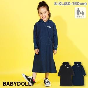 ベビードール BABYDOLL 子供服 親子お揃い マキシ ワンピース 2885K キッズ 女の子|babydoll-y