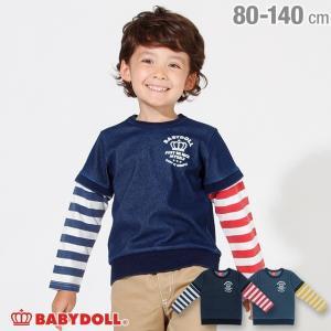 ベビードール BABYDOLL 子供服 ボーダー レイヤード トレーナー 2886K キッズ 男の子 女の子|babydoll-y