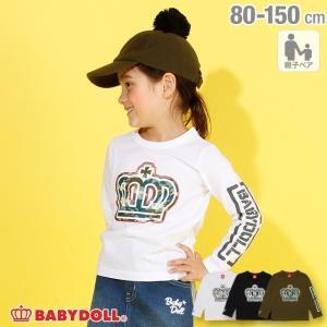 ベビードール BABYDOLL 子供服 親子お揃い 王冠 迷彩 ロンT 2900K キッズ 男の子 女の子|babydoll-y