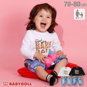 ベビードール BABYDOLL 子供服 ヒョウ柄 ロゴ ロンパース 2903B ベビーサイズ 男の子 女の子|babydoll-y