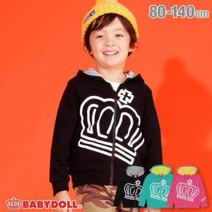 ベビードール BABYDOLL 子供服 BIG 王冠 ジップパーカー 2913K キッズ 男の子 女の子|babydoll-y