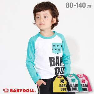 ベビードール BABYDOLL 子供服 ロゴ ラグラン ロンT 2914K キッズ 男の子 女の子|babydoll-y