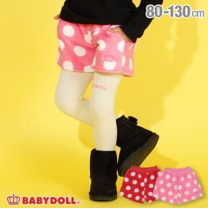 ベビードール BABYDOLL 子供服 ドット柄 ボア ショートパンツ 2917K キッズ 男の子 女の子|babydoll-y