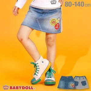 ベビードール BABYDOLL 子供服 デニム切替 スカート 2921K ベビーサイズ キッズ 男の子 女の子|babydoll-y