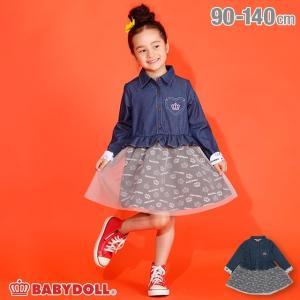 ベビードール BABYDOLL 子供服 デニムドッキング ワンピース 2924K キッズ 女の子|babydoll-y