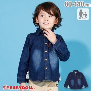 ベビードール BABYDOLL 子供服 親子お揃い デニム シャツ ジャケット 2925K キッズ 男の子 女の子|babydoll-y