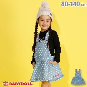 ベビードール BABYDOLL 子供服 デニム ジャンパースカート 2927K キッズ 女の子|babydoll-y