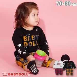 ベビードール BABYDOLL 子供服 親子お揃い チェックロゴ ロンパース 2932B ベビーサイズ 男の子 女の子|babydoll-y