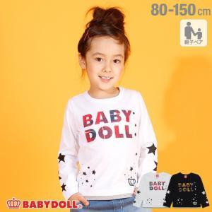 ベビードール BABYDOLL 子供服 親子お揃い チェックロゴ ロンT 2933K ベビーサイズ キッズ 男の子 女の子|babydoll-y