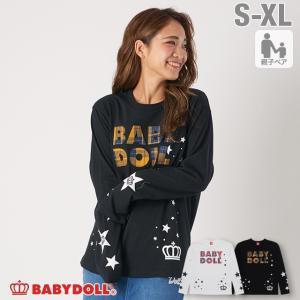 ベビードール BABYDOLL 子供服 親子お揃い チェックロゴ ロンT 2933A 大人 レディース メンズ|babydoll-y
