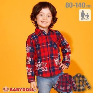 ベビードール BABYDOLL 子供服 親子お揃い チェック シャツ 2935K ベビーサイズ キッズ 男の子 女の子|babydoll-y