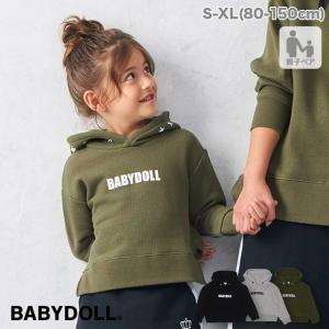 ベビードール BABYDOLL 子供服 親子お揃い 星メッセージ パーカー 2936K キッズ 男の子 女の子|babydoll-y